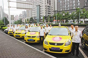 黑科技来袭!重庆出租车即将全面升级!
