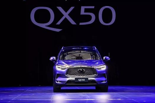 """叫板奥迪Q5L宝马X3,""""黑科技全能型选手""""英菲尼迪QX50有啥独门秘笈?"""