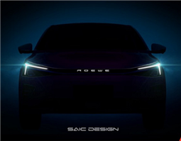 上汽榮威首款純電轎車Ei6渲染圖曝光