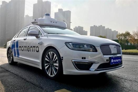丰田与Momenta达成合作 在中国提供高精地图相关自动驾驶技术