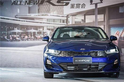将9月上市 全新起亚K5凯酷将于成都车展公布预售价